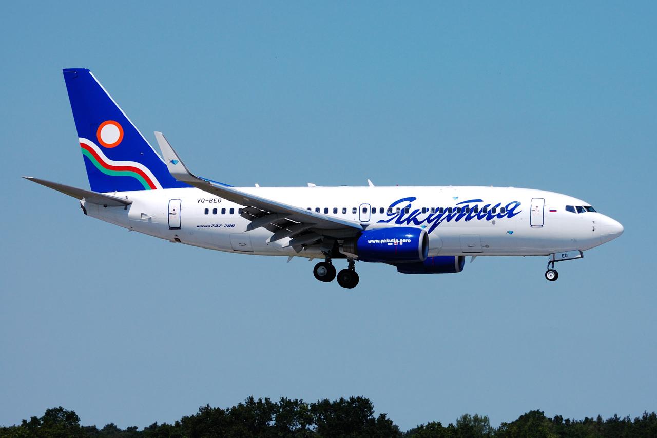 Якутия авиакомпания официальный сайт 5 фотография